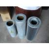 油动机进口滤芯 0110D010BN3HC/-V