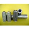 供应活性氧化铝滤芯 30-150-209