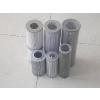 宏斌供应ST718-00-03ZXCO硅藻土滤芯