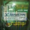 供应东莞维修富士变频器,东莞维修日本富士变频器,东莞富士变频器维修
