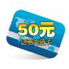 供应中国移动手机充值卡 手机充值卡代理 移动手机充值卡