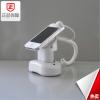 供应ZFJ-0208L白色低款手机防盗报警展示器,质优价廉,防盗首选