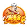 供应石家庄猪头肉/保定猪头肉/定州猪头肉11