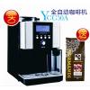 供应CEBO全自动咖啡机