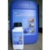 供应调味水饮料出现沉淀物是怎么回事?如何解决调味水变质?