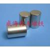 供应钕铁硼圆柱磁铁