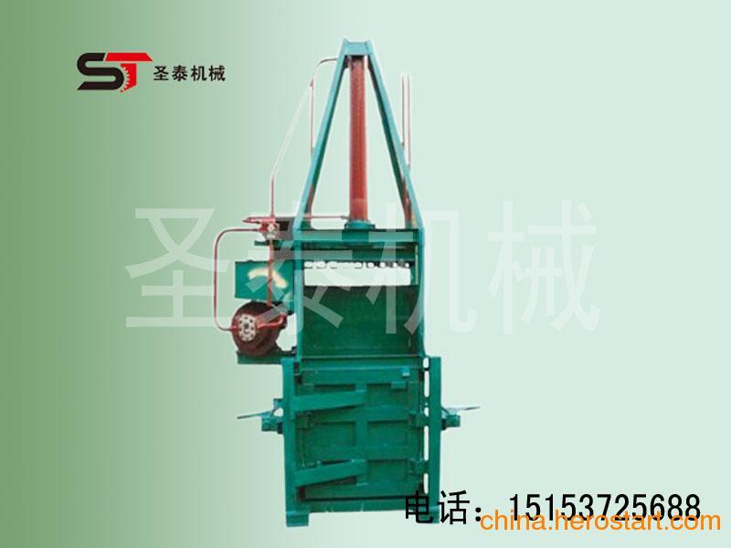 供应专业生产废纸打包机、棉花打包机