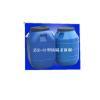 供应防腐杀菌剂|防腐杀菌剂厂家|防腐杀菌剂价格|ZH-03型防腐杀菌剂