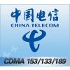 供应正规全国通用手机充值卡低价批发