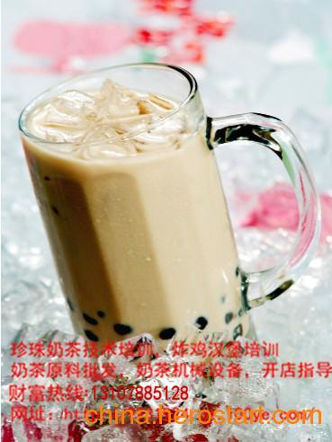 泉州奶茶原料供应 首选【泉州奶茶】质量保证 服务一流