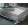 供应2mm铝板价格