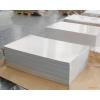 供应50mm铝板价格