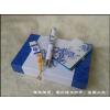 供应中国风商务办公促销馈赠企业开业礼品员工福利青花瓷名片夹三件套