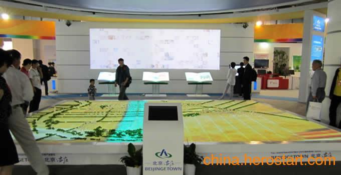 供应北京投影机租赁让您放心的选择