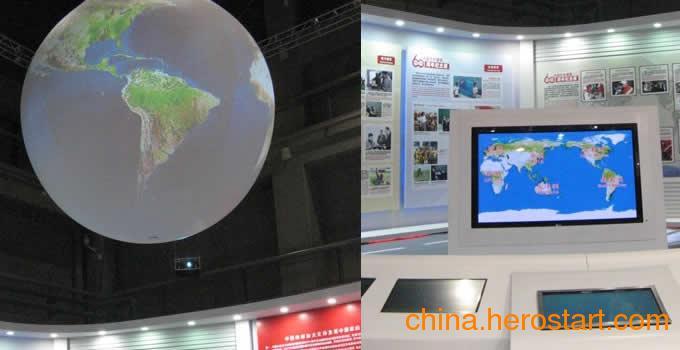 供应北京投影机租赁3D效果呈现