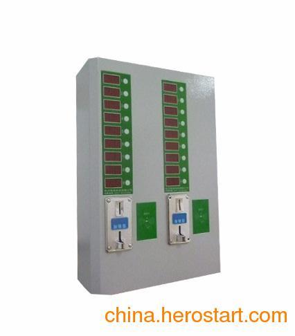 供应投币刷卡式十八路电动车慢充充电物业管理站