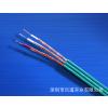 供应讯道AXD音频线,视频连接线缆,同轴电缆SYFV-75-3
