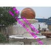 供应风水球