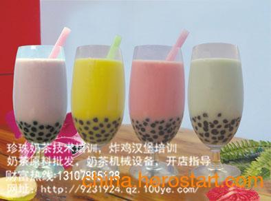 奶茶原料/盾皇奶盖粉