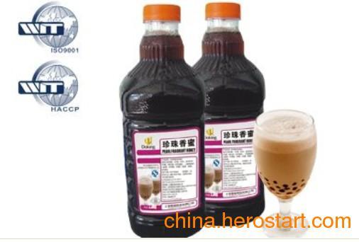 供应教您绿茶咖啡怎么做/泉州咖啡培训教程/咖啡奶茶技术培训