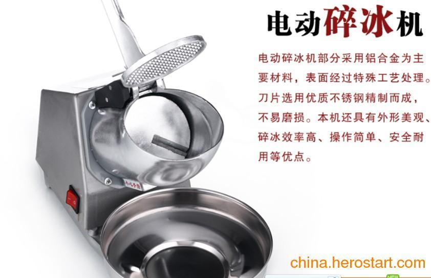 泉州珍珠奶茶培训首选奶茶,提供最专业的奶茶技术培训