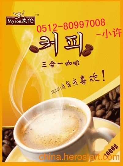 供应自助餐厅专用咖啡粉饮料