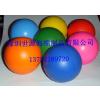 供应加工PU玩具球-63mmPU压力球,PU发泡玩具球