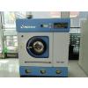 供应沈阳干洗机水洗机  沈阳干洗机设备
