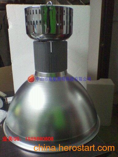 供应120W工矿灯外壳配件COB集成光源