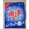 供应洗衣粉包装袋