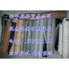 供应收购库存帆布,拉链,库存织带回收