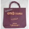 供应深圳环保袋厂|广州环保袋厂|上海环保袋厂家