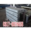 供应铸铁方箱 T型槽方箱 大理石方箱 方箱价格