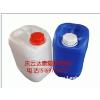 供应10L方形闭口塑料桶10公斤密封PE易堆码食品化工包装塑料桶