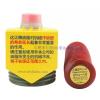 供应原装进口LUBE润滑脂 日精绿油NS-1-7 NS-1-4