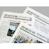 供应北京园林设计公司_期刊内刊设计_画册设计印刷