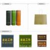 供应黑||红||绿绝缘胶板,各种绝缘胶板@顺本