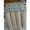 供应除尘滤芯/除尘滤筒/粉尘滤芯/净化除尘设备