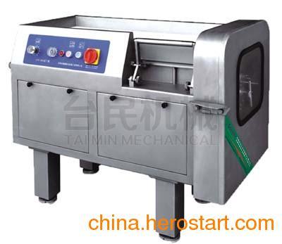 供应TW-350肉类切丁机