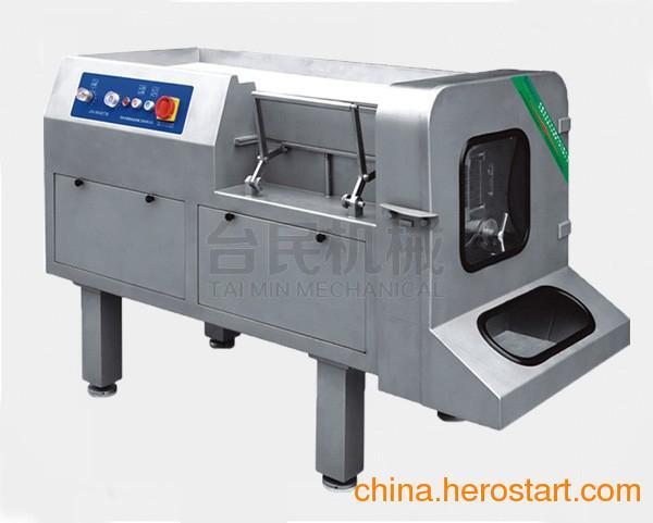 供应TW-550肉类切丁机