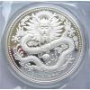 供应长沙旅游纪念品加工银币厂家  企业丁丁纪念币