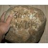 供应翡翠原石市场 翡翠原石销售 大量批发翡翠原石 翡翠原石网