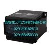 供应龙云JD194-BS4I 电流变送器