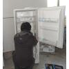 供应天津海尔冰箱维修联系方式