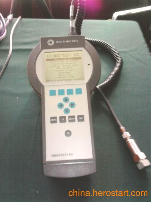 供应申克分析仪VT-60