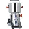 供应幼儿专用磨米粉机,小巧、便携家庭专用磨粉机