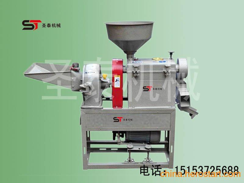 供应专业生产碾米机