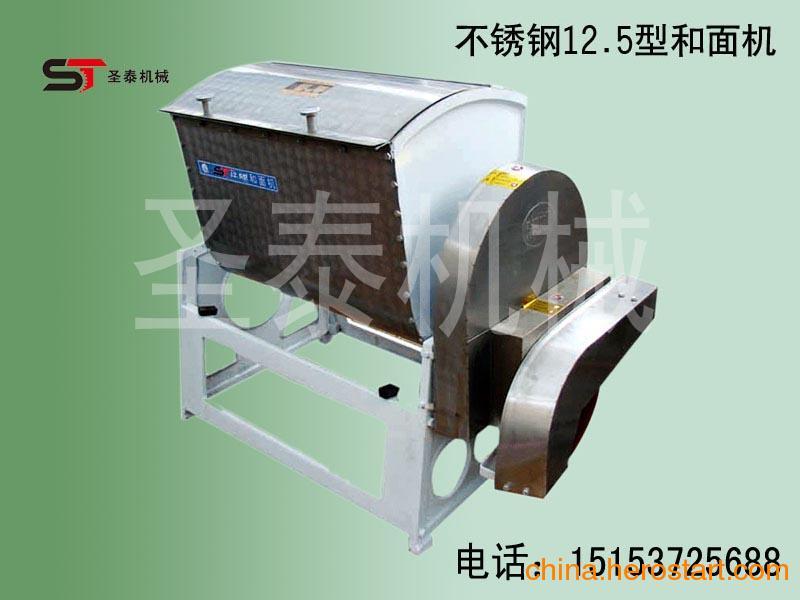 供应饺子机配套设备-不锈钢和面机