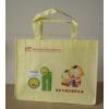 供应兰州广告环保袋兰州折叠式购物袋兰州复膜购物袋