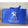 供应兰州复合无纺布袋兰州可折叠购物袋甘肃环保型无纺布袋